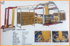 Grain Bag Making Machine pp woven sack machine