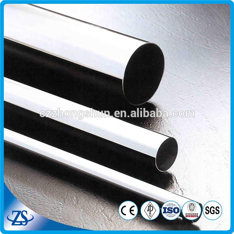 Austenitic stainless steel pipe and tube price of ss304 ss316