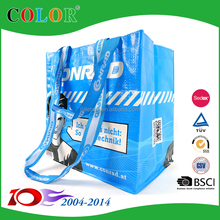 custom pp woven laminated carry bags with jacquard handle