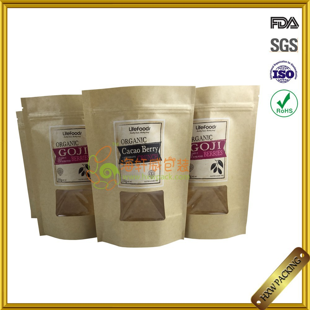 Free samples cloth packing brown paper packing bags