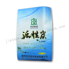 Industrial use 10kg plastic absorbing moisture/ odor active carbon packaging bag