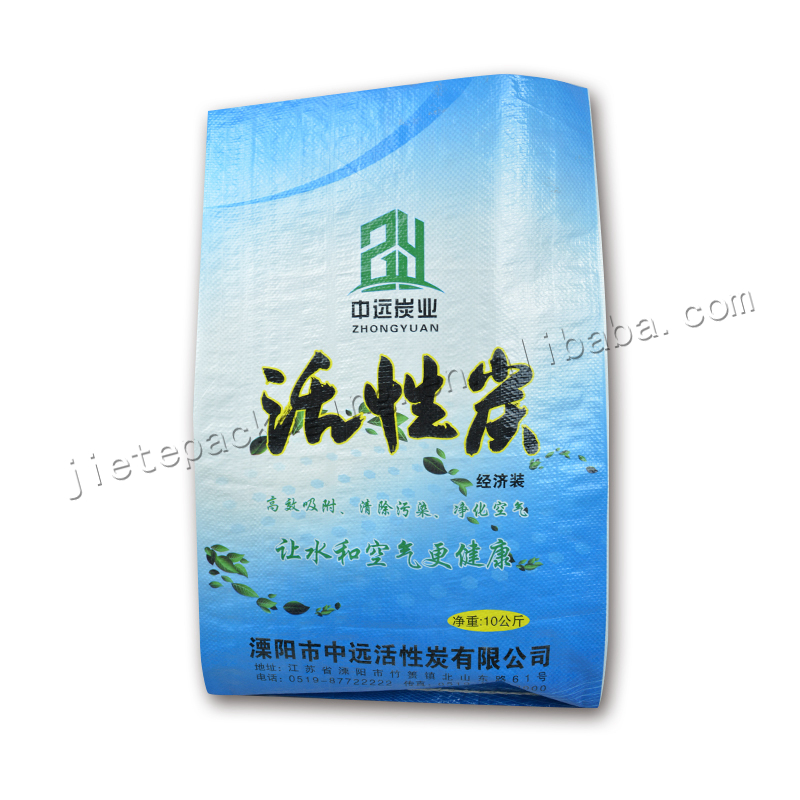 absorbing moisture/ odor active carbon packaging bag industrial use