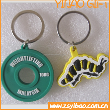 customed shape soft pvc rubber keychain keyring for promotion
