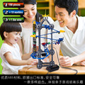 BO Space Rail Block Toys DIY intelligence toys for children