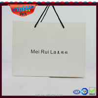 2015 New Products Custom Brown Paper Bag luxury paper shopping bag