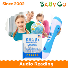 Hot sale learning mechine speaking pen English reading pen for kids