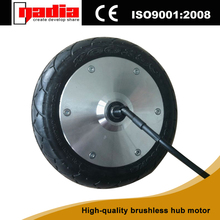 8 inch brushless direct drive electric scooter hub motor