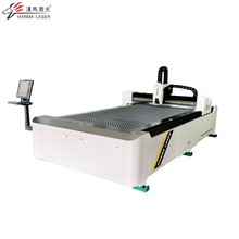 Factory directly supply <strong>laser</strong> cutting machine metal fiber 500W 1000W In Guangzhou
