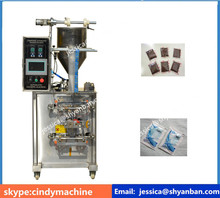 YB-150J Automatic ayurvedic packing machine
