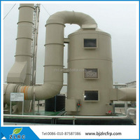 fiberglass FRP GRP Composite Air Purification Tower Air Scrubber made in china