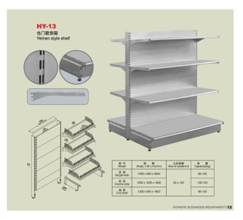 Metal / steel shelf