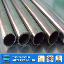welded stainless steel thin wall tube 0.25mm