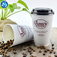 SGS Certified Ripple Wall Paper Cup with Cover Lid
