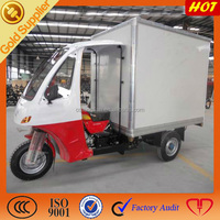 Single cylinder water cooled apsonic cargo tricycle