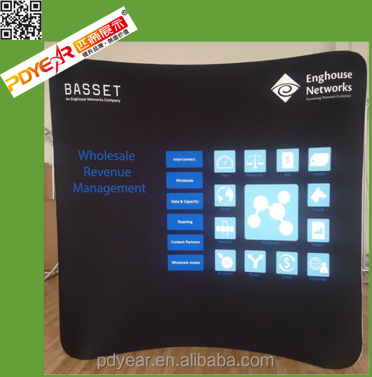Manufacturer Trade Show Pop up wall display