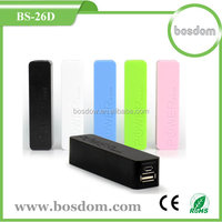 BS-26D 2015 High Quality Portable perfume portable battery charger for huawei