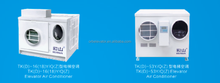Elevator Air Conditioner for home lift
