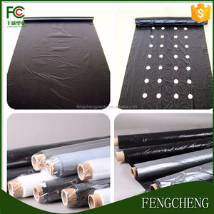agriculture mulch film price/ low ldpe mulch film price in china