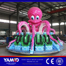 indoor amusement park rides mini octopus ride carnival kids fun fair interesting rides for sale