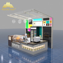 Design a mall used coffee kiosk for sale