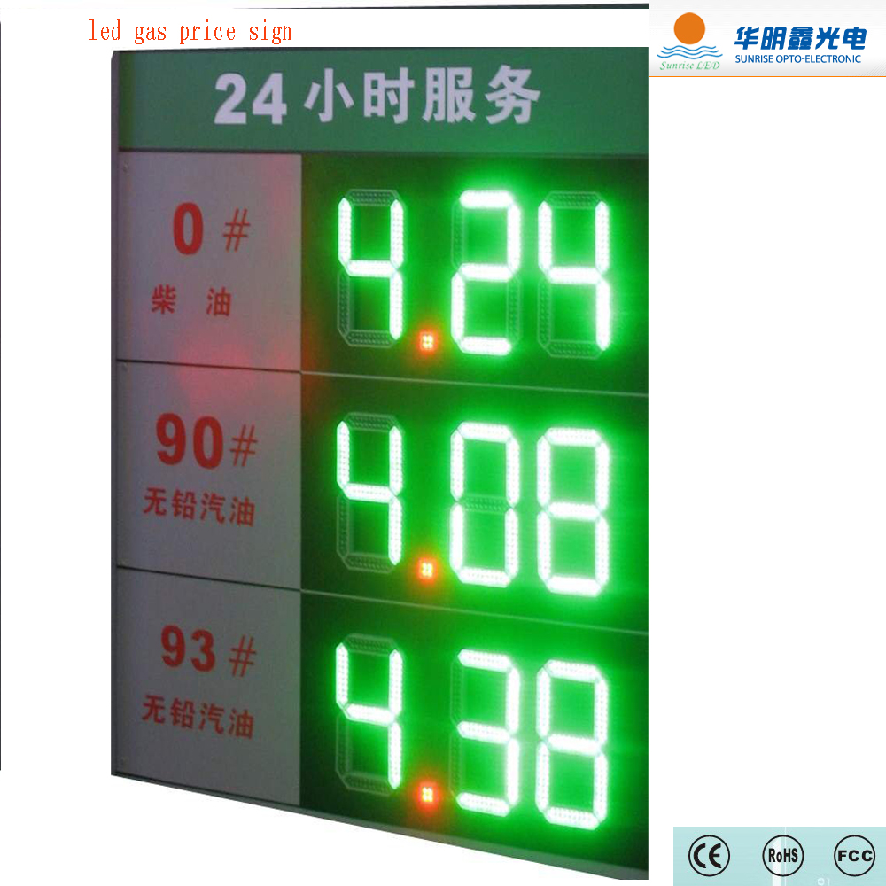 led gas price display/led gas station sign/led fuel price sign display board panel