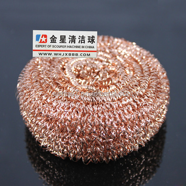 high quality competitive factory price scourer making machine