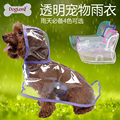Chinese supplier wholesale transparent waterproof pet raincoat for dog