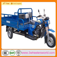 150cc water cooled customized three wheel motorcycles,trike three wheel motor car,lifan three wheel motorcycle