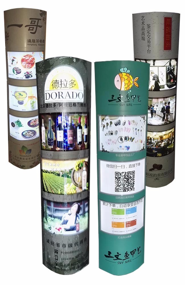 Foldable Paper Custom Graphics Cardboard Three-layer Light Box Totem For Display Quick Installation