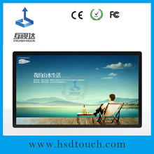 Hushida 47inch second generation Android ad display