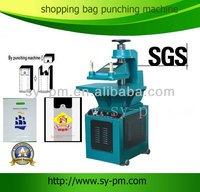 sanyuan T shirt bag hand punch machine