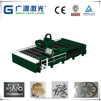 metal cnc laser cutting machinery with small heat effect zone