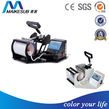 Cheap heat press machine for mug, magic mug printing machine