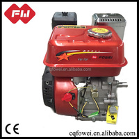 6.5hp 4 stroke ohv 168f rc boat 500cc gasoline engine