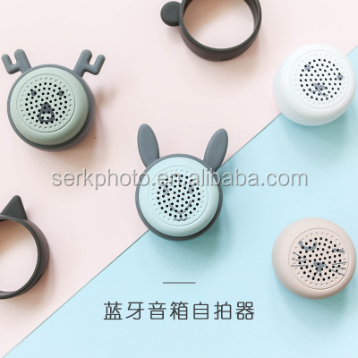 New product bluetooth speaker mini portable wireless creative gift mobile phone selfie-speaker acoustic low sound