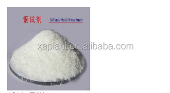 pure Sodium Diethyldithiocarbamate(NaDDTC) price