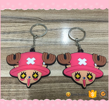 Promotional Hot Sale Animal Images Pvc Soft Rubber Keychains