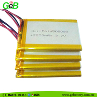 GEB505080 Rechargeable lithium polymer battery 3.7V 2200mah
