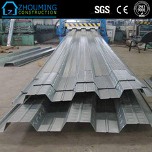 galvanized corrugated metal roofing sheet for shed/aluminum roof panel