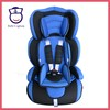 ECE E8 Certificate isofix childrens car booster for baby carseat