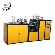 Automatic Disposable manual paper cup making machine