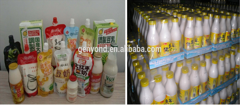 small soymilk production line