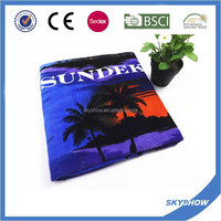 Christmas Print Your Own Design Beach Towel