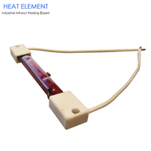 China factory mini heat ruby heating infrared lamp with different size