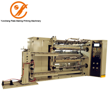 Coil Slitting Machine Adhesive Tape Printing and Cut Vinyl Machine