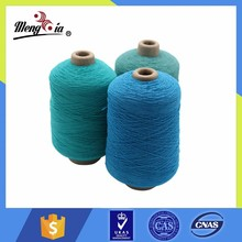 Free sample and fast delivery latex rubber elastic thread for knitting