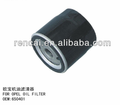 Auto Parts oil filter for Opel Oil Filter 650401