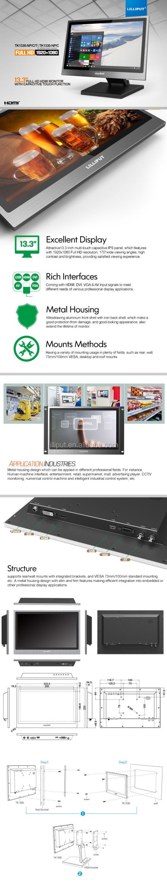"LILLIPUT TK1330 13.3"" Industrial Touch Screen Monitor design for ATM, Kiosk, industrial, medical, retail"