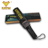 MD3003B1 Gold Diamond Hand Held Metal Detector deep earth gold scanner