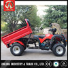 Hot selling cargo atv for wholesales JLA-13T-10
